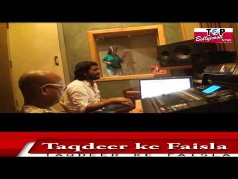 Muhurat Bhojpuri Film TAQDEER KE FAISLA