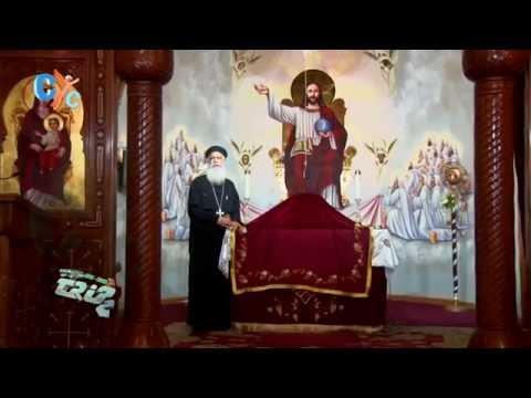 Trip to St  Mina Coptic Orthodox Church, Nashville, TN