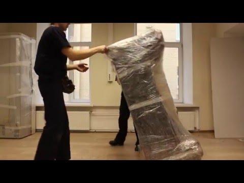 Упаковка дивана | Как подготовиться к переезду