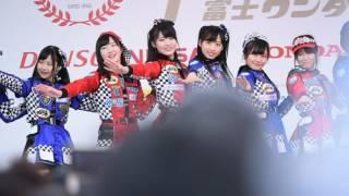 2017/03/12に行われた富士スピードウェイ50周年記念イベント<FUJI WONDERLAND FES!>でのAKB48Team8スペシャルライブの第2部。 エリア内最後方からの撮影.