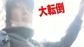 カンタ、冬の富士山でマジで危ない転び方をする