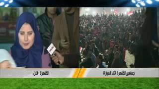 من الأخر.. مشجعة مصرية تعلق على اداء لاعبي المنتخب اليوم