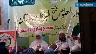 mufti anas younus new naat 2016