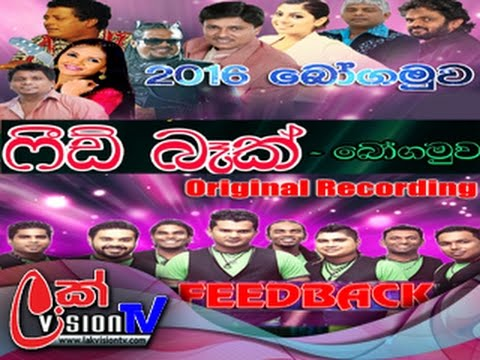 Feed Back Live Musical Show Bogamuwa