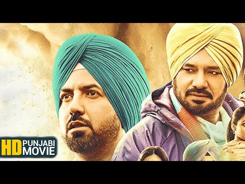 Gurpreet Ghuggi Motivational Movie  Gippy Grewal, Ammy Virk, Latest Full Punjabi Movie Ardaas ਅਰਦਾਸ