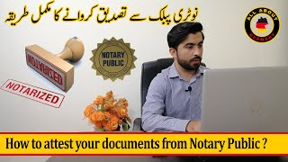 How to attest y๐ur documents from Notary Public? | All About Germany 🇩🇪