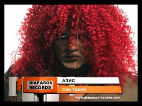 AZIS – MMA (TV version) / АЗИС – ММА (ТВ версия)