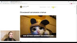 Евгений Белорус анонс будущих статей видео блога/438 Вконтакте для бизнеса ступень1
