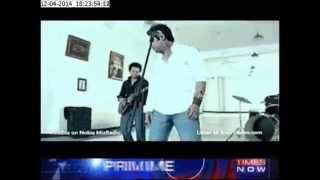 INTEHA E ROCK INDIAN TV TEASER , BY TIMES MUSIC INDIA