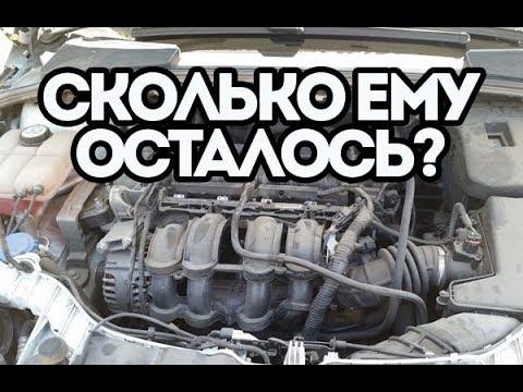 Почему стучит двигатель Форд Фокус?
