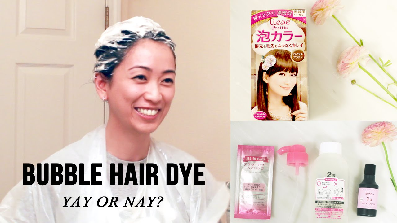 Hair Dye Tutorial Amp Review Of Liese Bubble Hair Color