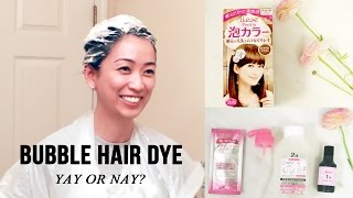 hair dye tutorial review of liese bubble hair color