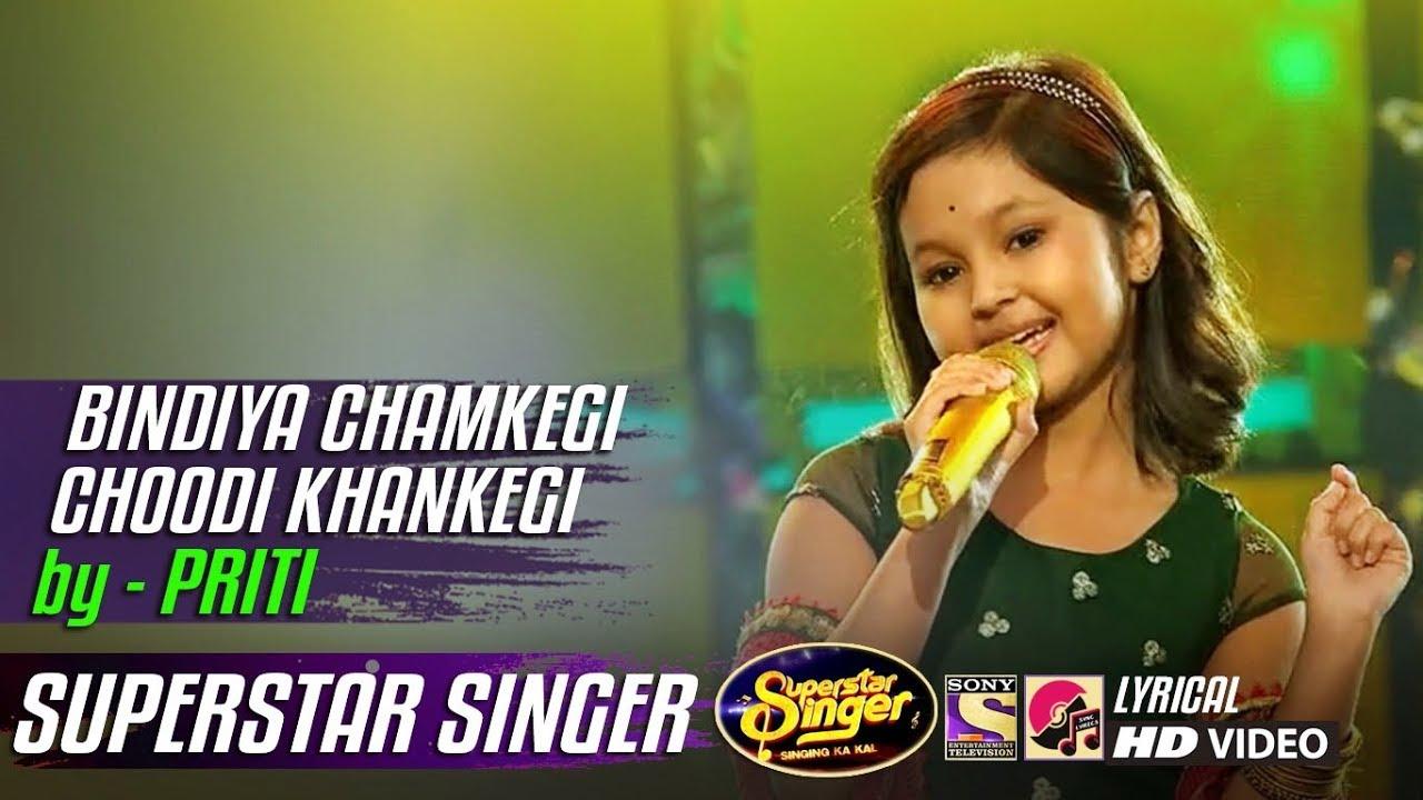 Download BINDIYA CHAMKEGI CHOODI KHANKEGI - PRITI - HIMESH RESHMIYA - SUPERSTAR SINGER 2019
