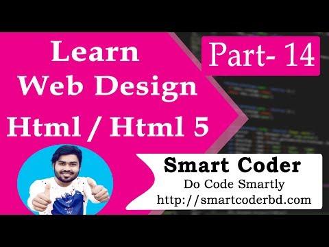 HTML / HTML5 [#14] Iframe