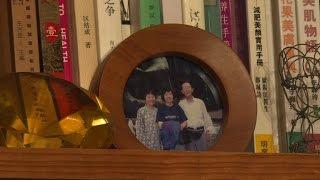 Looking back: The Hong Kongers who left