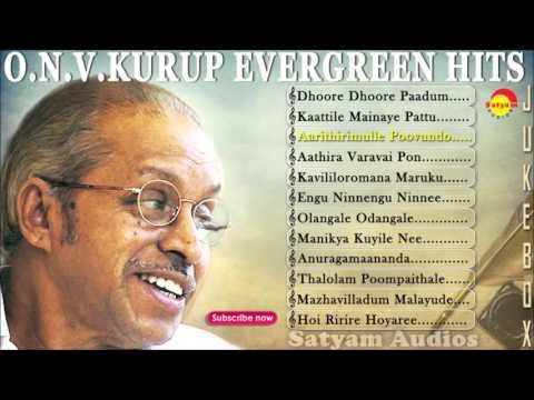O N V Kurup Evergreen Hits | Malayalam Film Songs Jukebox