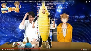 [LIVE] 第40回 コゲ犬放送局 1ヶ月で10キロ痩せた食事を大公開!!!!!!!