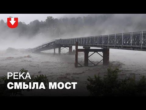 Мост рухнул под напором воды: в Новой Зеландии мощное наводнение