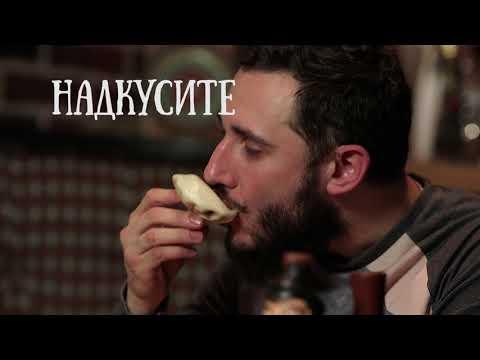 Как едят пхали