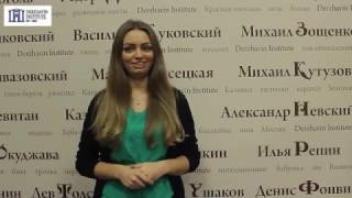 Russian for beginners - lesson 10