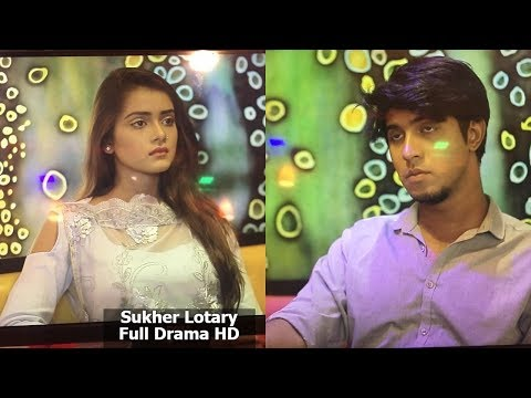 Shukher Lotary   Bangla Natok   Tanjin Tisha   Tawsif   Bangla Natok & Telefilm