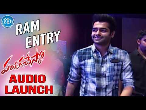 Ram Energetic Entry   Pandaga Chesko Movie Audio Launch   Rakul Preet Singh   Sonal Chauhan