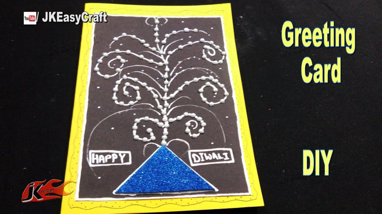 Diy easy diwali greeting card school project for kids how to diy easy diwali greeting card school project for kids how to make jk easy craft 197 youtube kristyandbryce Gallery
