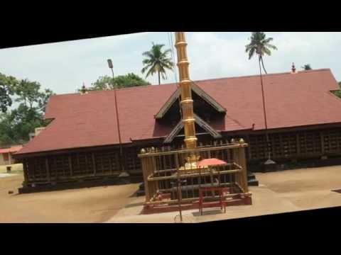 Thrikkadavoor song-kadavoorennoru nadund