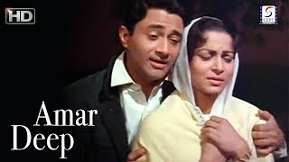 Amar Deep 1958 B&W - Romantic Movie | Dev Anand, Vyjayanthimala, Padmini