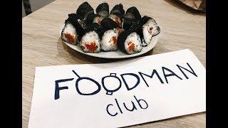 Ролл Хосомаки: рецепт от Foodman.club