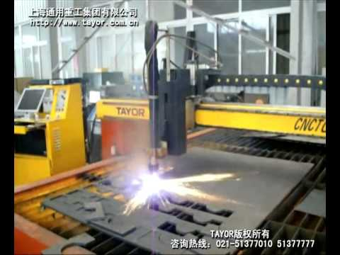 Tayor Heavy Industry- CNCTMG Precision Table Type Cutting Machine