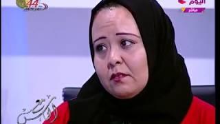 فيديو (+21)... سيدة تجهش بالبكاء: اختي خلفت من جوزي وتفاجئ #مذيعة_الحدث: عايزه اختي عشان صلة الرحم
