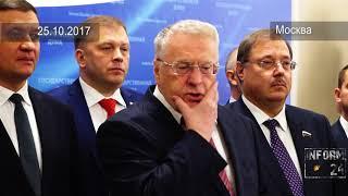 """Владимир Жириновский о фильме """"Матильда"""""""