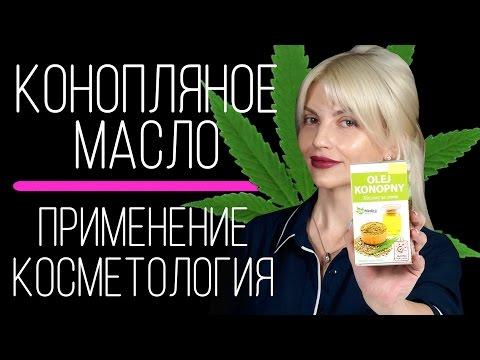 Абрикосовое масло для лица применение и полезные свойства