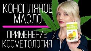 видео Какие масла полезны для волос, польза, действие, применение