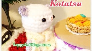 コタツとマッシュ【crochet world #3】Japanese foot warmer with Mash☆  happyknittingmama/ハピママ