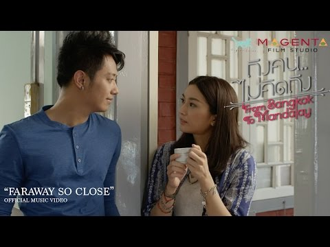 Thar Nge - Faraway so close (Ost. From Bangkok to Mandalay) [Officail MV]