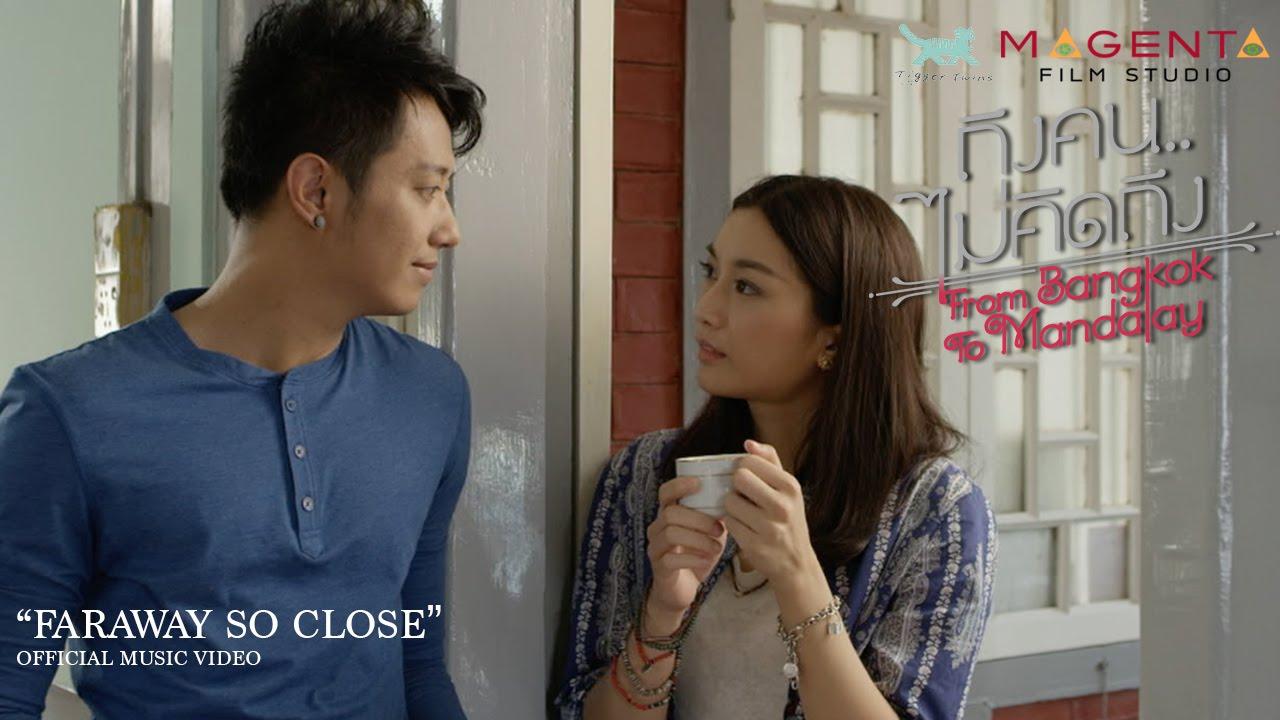 Photo of เพลง ประกอบ ภาพยนตร์ so close – Thar Nge – Faraway so close (Ost. From Bangkok to Mandalay) [Officail MV]
