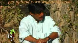 Saeed Sabir Kharani Balochi Songs