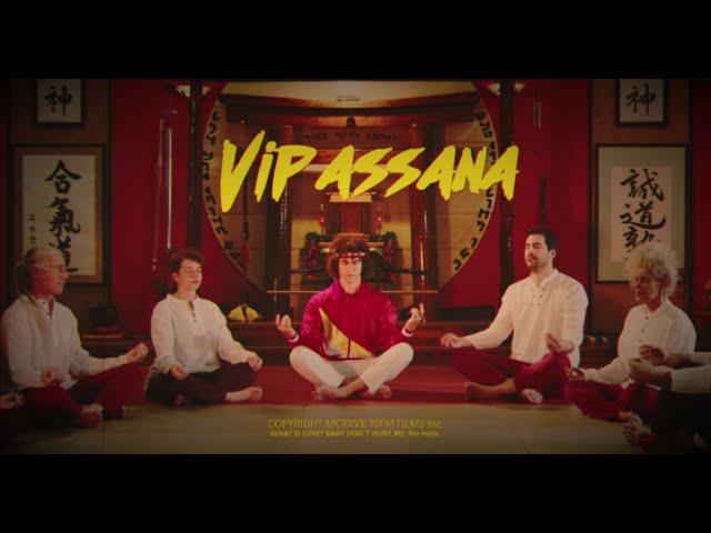 ויפאסנה - עידו קציר | גבי עמרני | ירמי קפלן | יהלי שרון | מטר שבעים - Vipassana