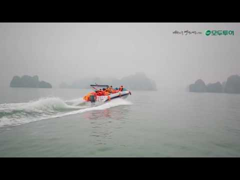 하롱베이에 가면~? 띠톱섬전망대있고 향루원도 있고♪