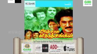 Download 04 Thanda thanaa thanaa thanaa-P. Susheela-Thooyavan-Anjatha Nenjangal-Tamil MP3 song and Music Video