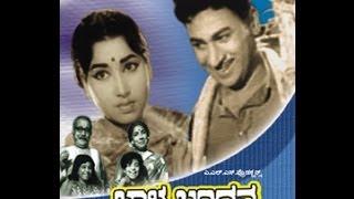Bala Bandhana | Full Kannada Free Movie Online HD | Dr Rajkumar, Jayanthi.