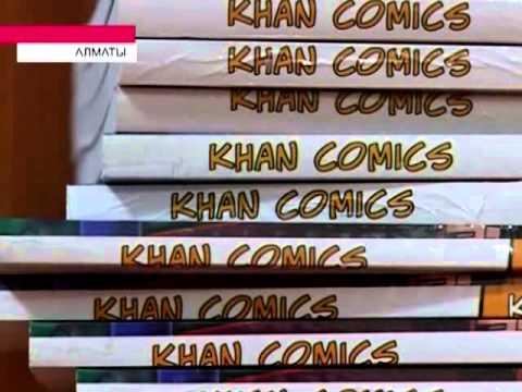 Кто рисует комиксы в Казахстане?