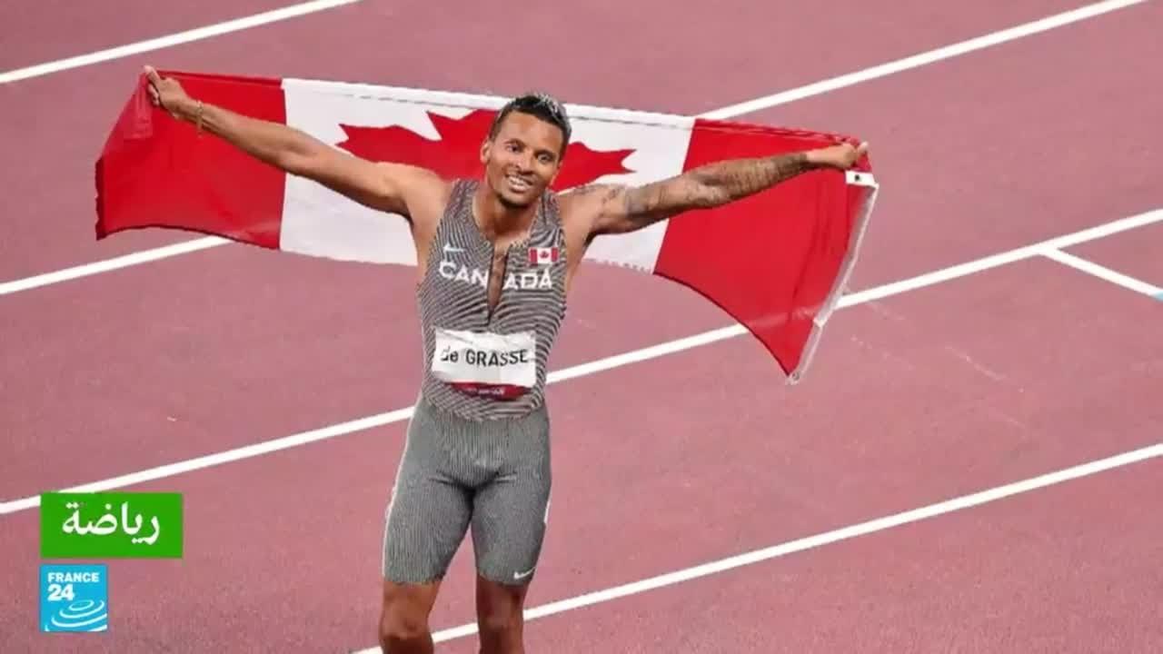 أولمبياد 2021.. الكندي أندري دو غراس يحرز ذهبية سباق 200 م ويعيد اللقب إلى بلاده بعد 93 عاما