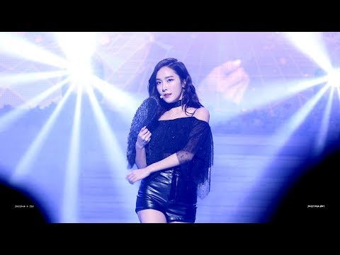 170813 On Cloud Nine in Seoul - Dancing On The Moon