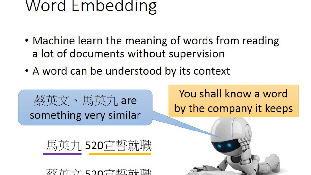 ML Lecture 14: Unsupervised Learning - Word Embedding