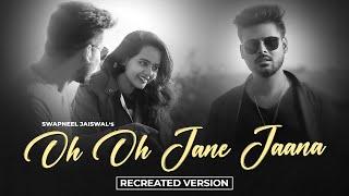 Oh Oh Jaane Jaana - Redefined Cover | Swapneel Jaiswal | Salman khan | REUPLOADED