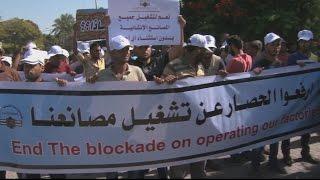 مظاهرة ضد تقييد إسرائيل دخول الإسمنت لغزة