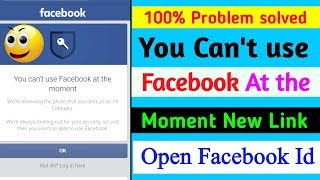 You Can't use facebook at the moment 2019 || You can't Login right now Problem solved 2019